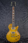 Orca 59 Faded Sunburst (2)