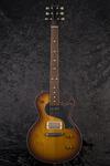 Krautster II 2 Tone Sunburst (2)