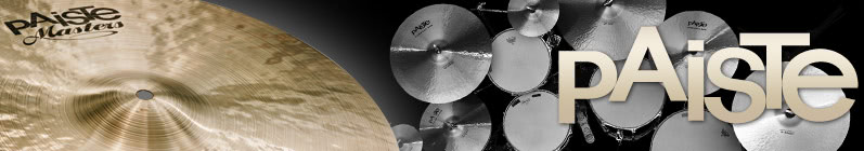 Paiste Alpha Brilliant