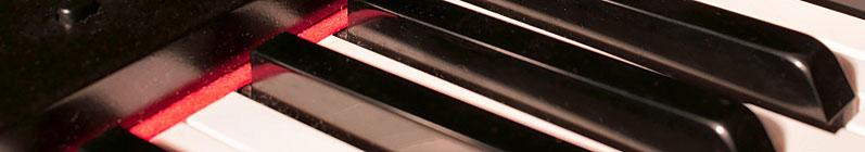 Цифровые пианино