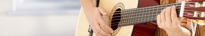 Классические гитары.