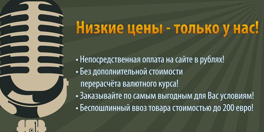FAQ Russia