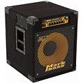 E-Bass Verstärker (Combo) Markbass CMD 151P Jeff Berlin
