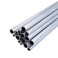 Expotruss aluminum-pipe 50 x 1,5 mm lfm « Riggingmaterial