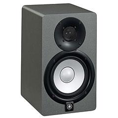 Yamaha HS5 grey « Aktiv-Monitor