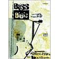 Lektionsböcker AMA Bass Bible