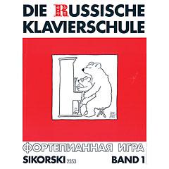 Sikorski Die Russische Klavierschule Bd.1 « Lehrbuch