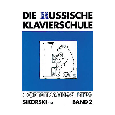 Libros didácticos Sikorski Die Russische Klavierschule Bd.2