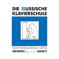 Sikorski Die Russische Klavierschule Bd.2 inkl. 2 CDs « Instructional Book