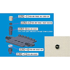 Ibanez 2 ZR2-12 Plastikhülse « Tremoloarm